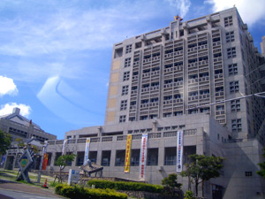 市役所 浦添